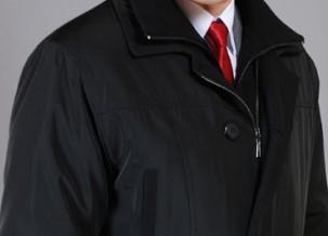 Чоловічі куртки